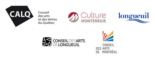 partenaires exposition Martin Désilets
